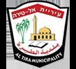 עיריית אל-טירה