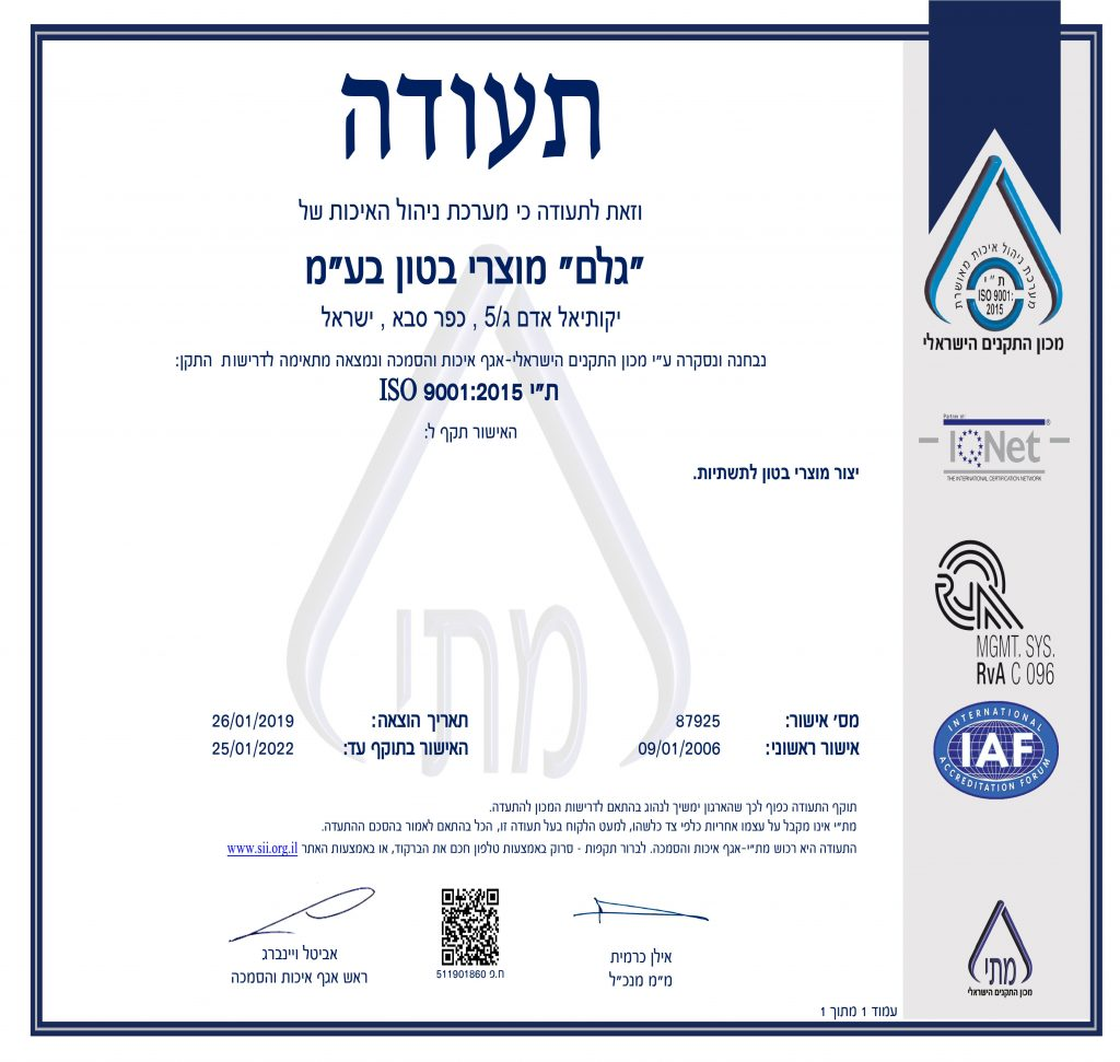 QUALITY-ISO-9001-31